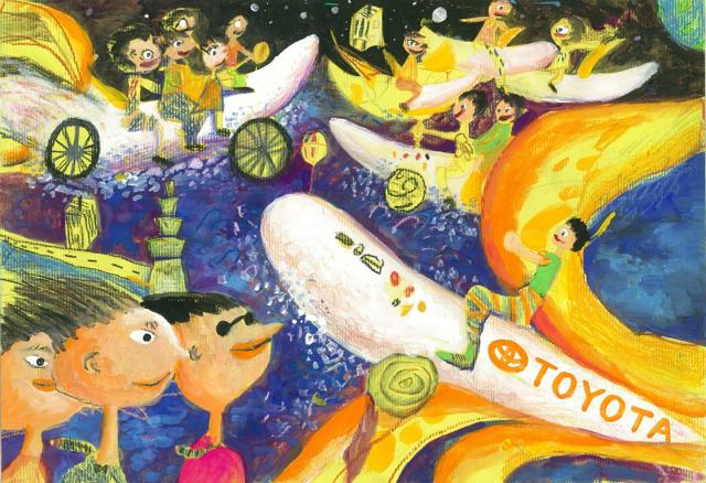 TOYOTA夢想車創意繪畫大賽 第八屆夢想車繪畫全國大賽頒獎典禮,專屬金獎榮耀