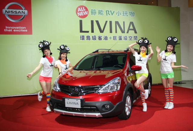 NISSAN ALL NEW LIVINA訂單衝破1500台