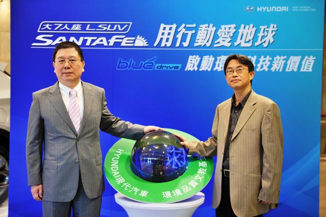 HYUNDAI SANTA FE用行動愛地球,Blue Drive啟動環保科技新價值