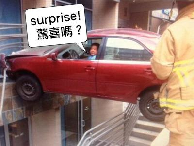 【熱門話題】馬路三寶嘗試路邊停車,直接撞進監理所大門!