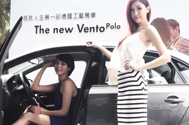 Volkswagen Vento上市之「好想知道 Model 是誰篇」