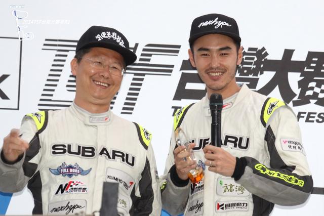 台灣速霸陸車隊於2014 TSF台灣大賽車拿下成軍首勝:盧政義和阮經天駕駛 BRZ奪分組冠軍