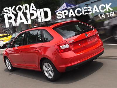 2014 Škoda Rapid Spaceback 1.4 TSI 試駕:與大自然融合的全景式玻璃車頂
