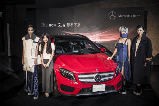台灣賓士 2014「星夢想 星天賦計畫」與 ELLE 共同推動時裝設計新銳大賞