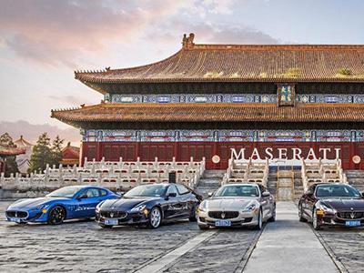 Maserati 百年慶典之中國-義大利拉力盛大啟程
