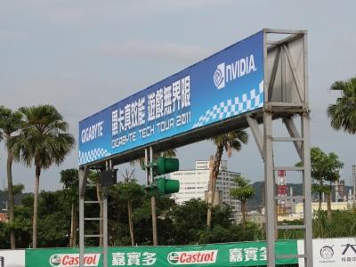 T週刊:Go Kart 友誼賽與技嘉 Tech Tour
