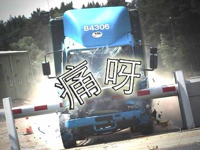 專治愛闖平交道壞蛋的隱藏式路障!撞爛車也比撞火車好吧?