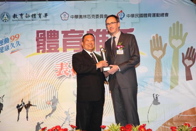 台灣奧迪以唯一汽車品牌車廠之姿 獲頒「體育推手獎」