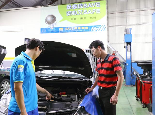 SAVE認證車提供5大保證、5大系統2年或5萬公里延長保固的「5525認證保固標準」
