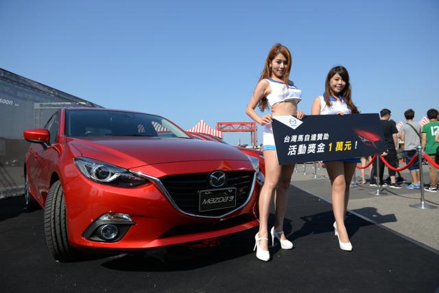 第十屆Mazda3大會師 、近千台齊聚台中港!All New Mazda3驚喜現身!