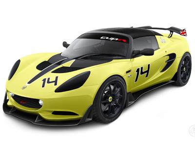 Gama Lotus 即日起接單引進 Lotus Elise S Cup道路版賽車!