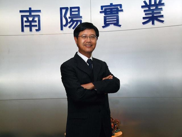 南陽實業公布全新人事布局:魏國志於11月1日接任總經理