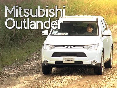 2014 MITSUBISHI OUTLANDER試駕:質感提升,首重安全