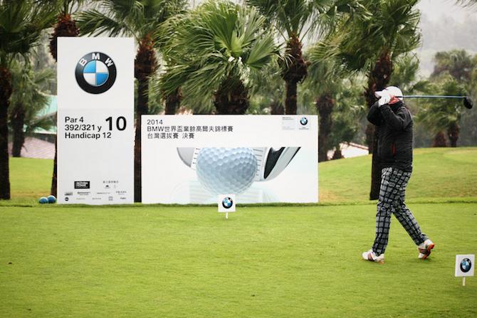 2014 BMW世界盃業餘高爾夫錦標賽台灣區選拔賽決賽 圓滿落幕