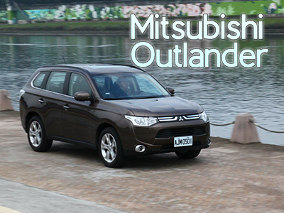 【廣編集評特輯】Mitsubishi Outlander全新大改款!成就一代國產SUV新霸主!