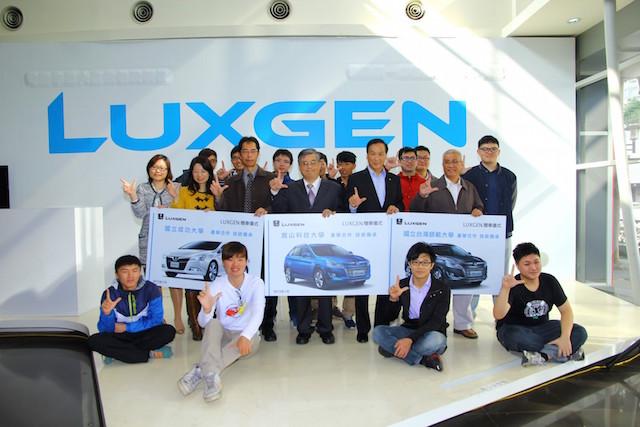 LUXGEN贈三部車予三所大學:培育台灣青年學子、善盡企業社會責任