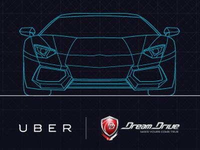 頂級 Uber服務,藍寶堅尼超跑或 Maserati隨你挑!