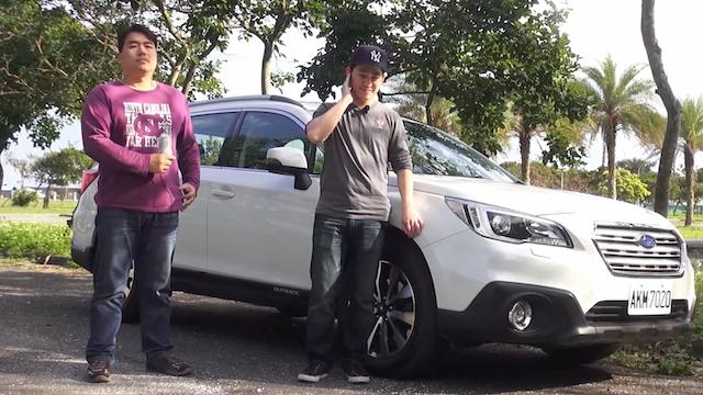 淺談2015 Subaru Outback及Legacy Wagon差異:高度跟操控重心是最大不同