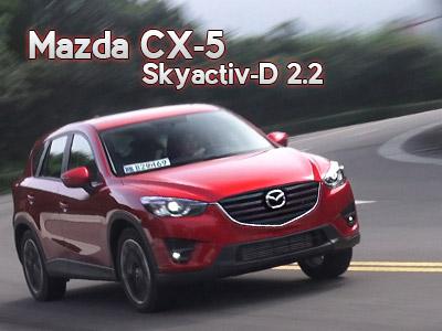 Mazda CX-5 Skyactiv-D 2.2柴油雙渦輪2015試駕:車艙、操控都更過癮!