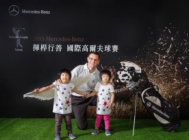 Mercedes-Benz 2015 揮桿行善慈善高爾夫攜手伊甸星夢想守護「慢飛天使」