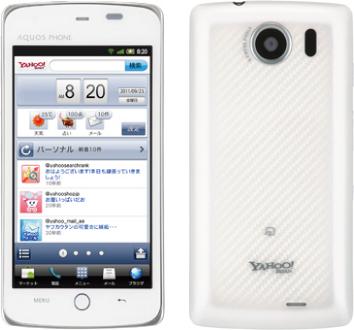Yahoo 也要推 Android 手機,Yahoo Phone 將在日本上市