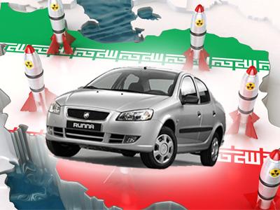 伊朗可能會是下一個重要汽車市場,一年曾生產160萬輛!