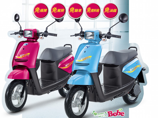 e-moving Bobe(保庇) 進駐全聯福利中心開賣:母親節送媽咪電動自行車獨享6000元優惠