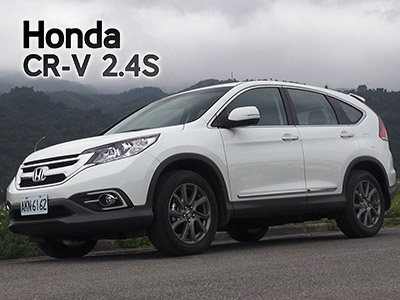 Honda CR-V 2015試駕:配備更全面完善