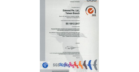 Edenred台灣獲得BS10012 驗證   客戶個資安全升級邁入新里程