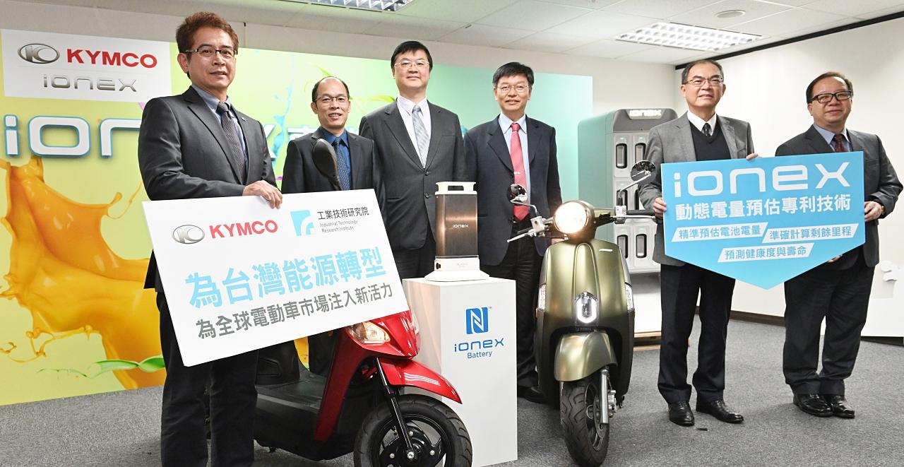 光陽宣布與工研院合作,發展「可預估里程」的 AI 級電動機車系統