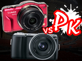 Panasonic LUMIX GF3 對決 SONY NEX-C3 與採購建議