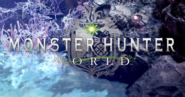 2019打電動新Game推薦:《魔物獵人:世界》、《魔法氣泡eSport》、《任天堂明星大亂鬥 特別版》