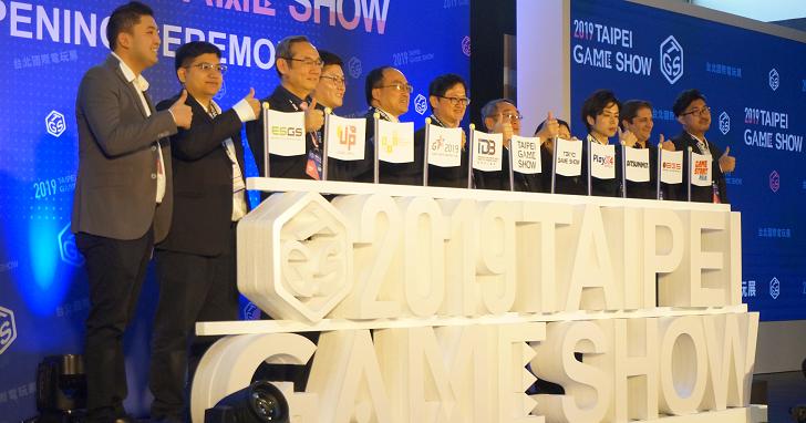 2019 台北國際電玩展正式開幕,《迷宮飯》台灣版引起討論,《OPUS》將發售實體版遊戲