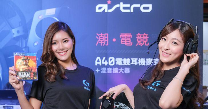 Xargon親臨攤位助陣,Logitech G台北電玩展優惠5折起