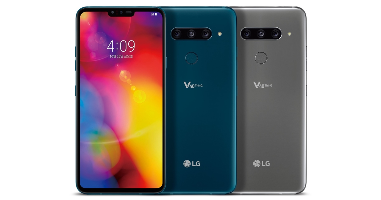 LG V40 ThinQ 正式開賣,三主鏡頭、16 倍變焦售價 24,900 元