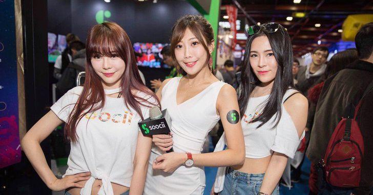 Soocii台北電玩展唱K對打瘋電競,亞洲統神現身與粉絲合唱
