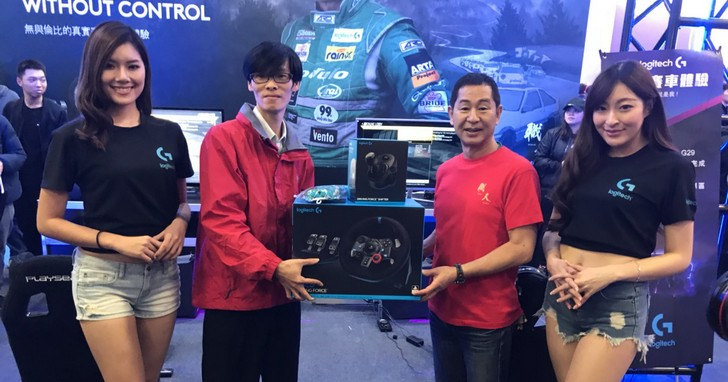 甩尾之王土屋圭市旋風現身台北電玩展,現場與粉絲PK送G29方向盤