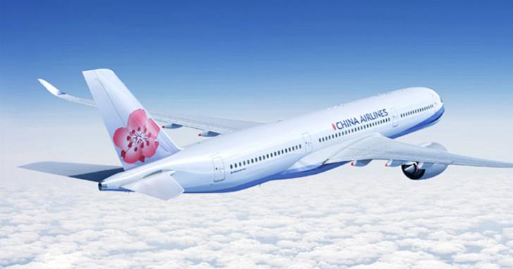 華航機師工會今天開始罷工、26個航班取消,華航表示旅客住宿、交通、改機票等問題均依法無法賠償