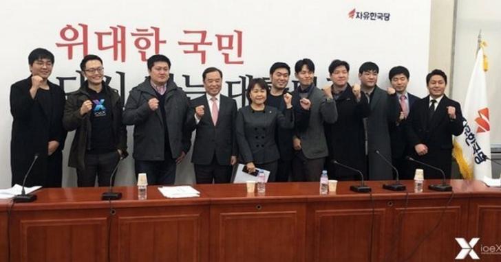 南韓最大在野黨「自由韓國黨」宣布與台灣新創ioeX合作推動區塊鏈投票系統