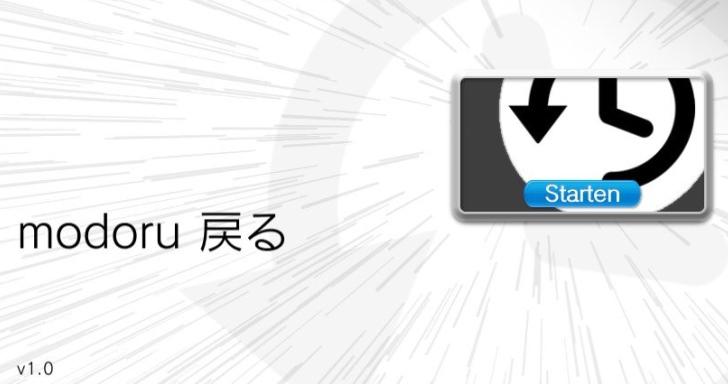首款PSV降級程式Modoru來了,能將3.68版主機降至3.60