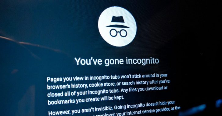 Google打算將Chrome無痕模式再升級,就連網站都無法知道你是否處於「隱身」狀態