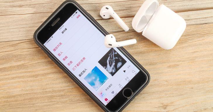 Apple Music這樣用,5招建立個人化Apple Music