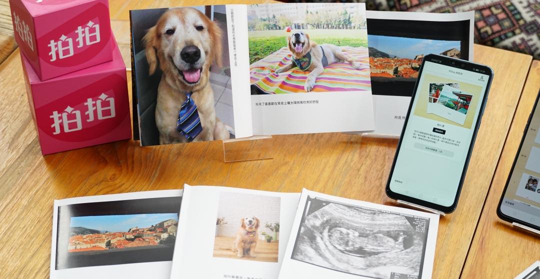 日本空運來台的相片書,遠傳攜手 NTT DOCOMO 讓手機照片實體化