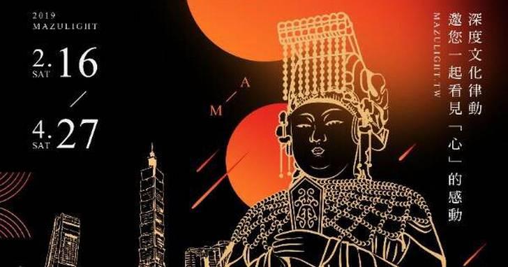 思爾克攜手鎮瀾宮創媽祖光影展,打造全台最大3公尺媽祖金身