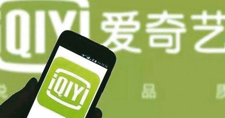 愛奇藝、優酷開始在中國向付費會員播廣告,寒冬下影視廠商都在想辦法增加營收