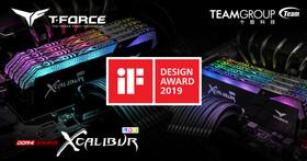 十銓科技T-FORCE XCALIBUR RGB電競記憶體榮獲2019德國IF設計大獎