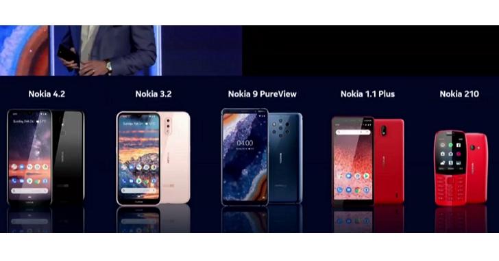 五機齊發!Nokia 210、Nokia 1 Plus、Nokia 4.2 、Nokia 3.2、Nokia 9 PureView 5鏡頭手機發表