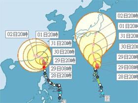 生活氣象  APP,掌握颱風即時動態