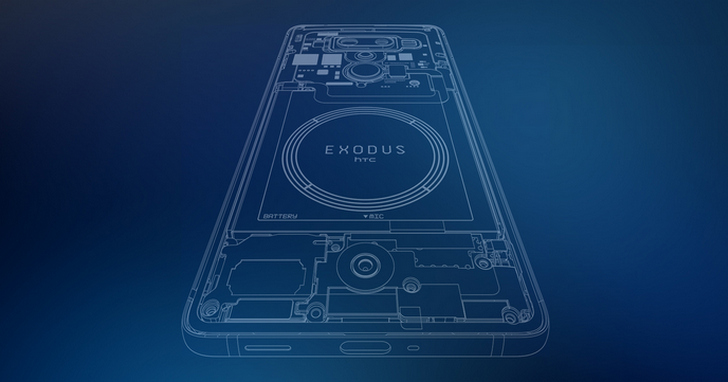 區塊鏈手機HTC EXODUS 1與Opera瀏覽器合作,三月起你可以用台幣購買這支手機