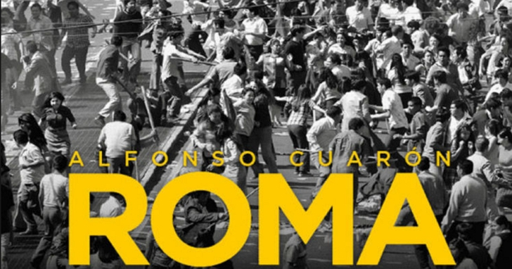 這次奧斯卡獲得大獎的《羅馬》,你可能無法在電影院看到它上映